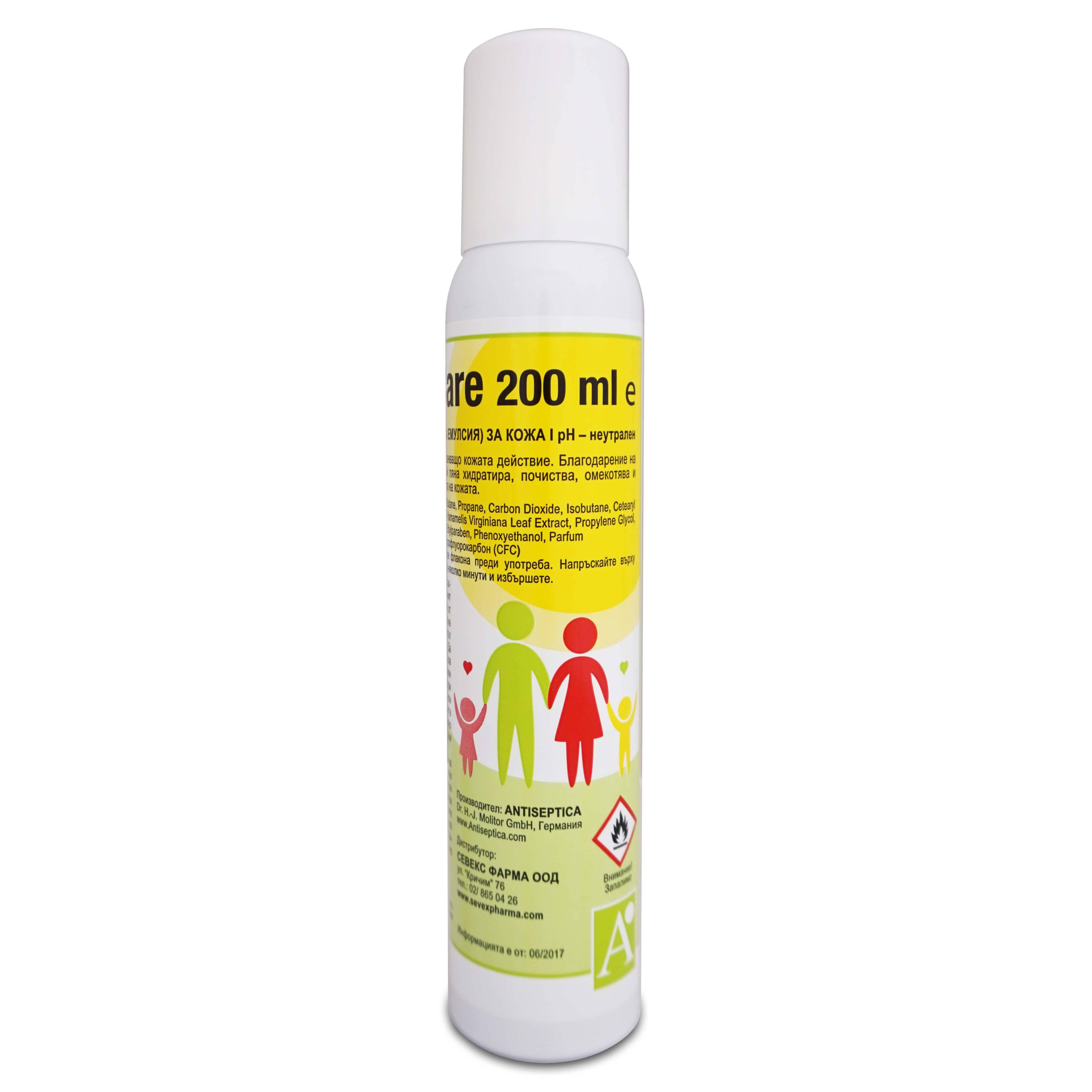 Dermo Care 200 ml